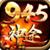 945神途传奇私服版v1.0.1安卓版