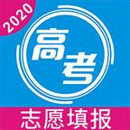 2020湖北高考志愿手册电子版官方ap