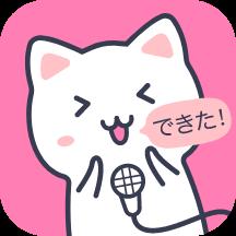 日语配音秀动漫配音v5.0.0免会员版