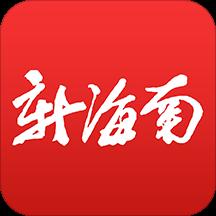 新海南融媒体中心app官方版v2.3.1最新版