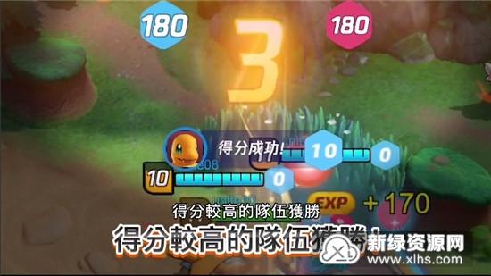 任天堂正版授权腾讯宝可梦大集结预约入口