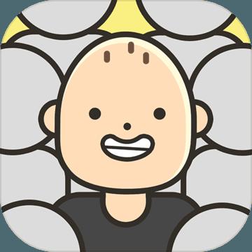 人生模拟器中国式人生测试版v1.2.2