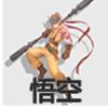 问道悟空辅助官方卡密版v3.2.5安卓
