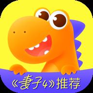 瓜瓜龙英语ai外教互动课app2020官方最新版v1.4.0手机