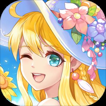 四季物语手游官方预约版v1.0.0.38正式服安卓版