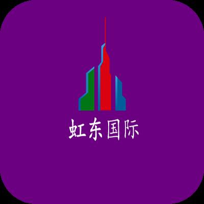 虹东国际app官方版