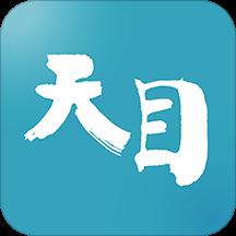 天目新闻手机客户端下载安装v2.6.0最新版