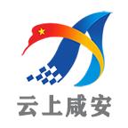 咸安新闻网手机版app云上咸安v1.1.1安卓最新版