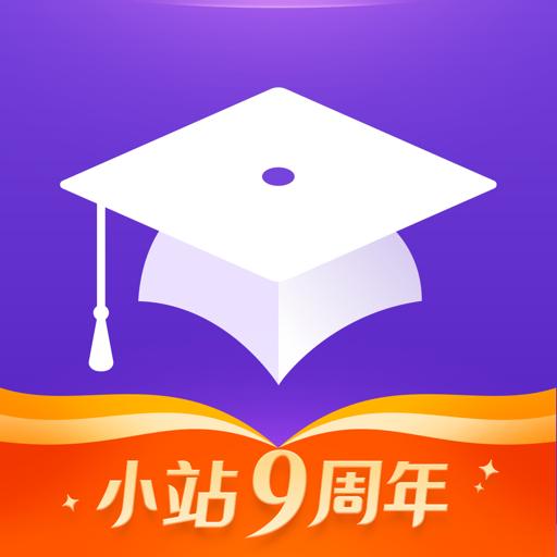 小站雅思网课一对一安卓版v4.5.0防闪退版