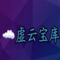 虚云宝库app手机版软件v1.0官方赚钱版