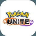 宝可梦Unite手游正式版