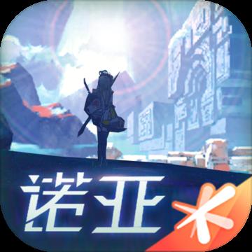腾讯诺亚之心测试版v1.0.1安卓版