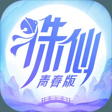 THE9代言诛仙青春版v1.898.1最新版
