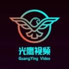 嘉兴光鹰视频app短视频赚钱v1.0.0安