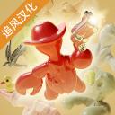 软糖射手追风汉化组完整汉化版v1.2