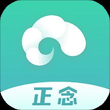 自在正念睡眠冥想v1.2.1安卓版