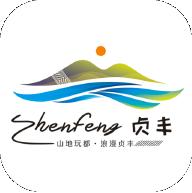 忠贞丰茂贞丰新闻2020在线直播v1.3.1