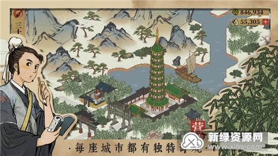 江南百景图最新破解免更新无限补天石