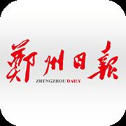 郑州观察郑州日报电子版在线读v3.6