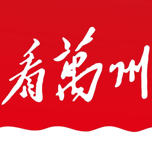 看万州新闻电视台安卓端v5.4.7官方最新版