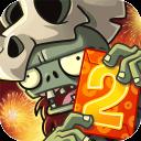 植物大战僵尸2超级破解版全五阶解锁v2.4.84最新