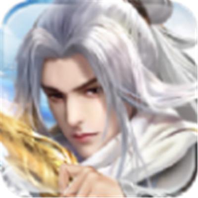 沧源修仙录手游官方正版v1.0安卓最新版