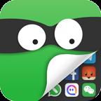 vivo应用隐藏软件手机分身版(应用隐藏大师)v2.6.4吾爱破解版