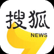 手机搜狐资讯赚钱版app官方最新版