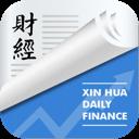 2020新华日报电子版手机版v1.3.4官
