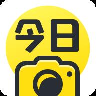 今日水印相机可改时间的旧版本v2.8