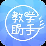 中国医学教育题库人卫医考v3.0.0安