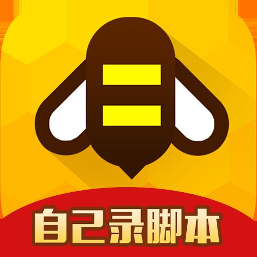 手游三国杀刷武将软件免费不封号版v3.5.9修改皮肤版