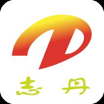 志丹新闻回放手机移动端(爱志丹)v1.1.4安卓版