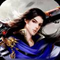 剑道长生词手游不氪金版v1.0安卓版