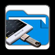 手机otg文件管理器破解版(手机u盘管理器)v1.0.0安卓版
