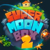 超级月亮沙盒2无限资源汉化版