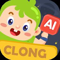 希朗AI课堂英语ai外教1v1互动appv1.1.9安卓移动端