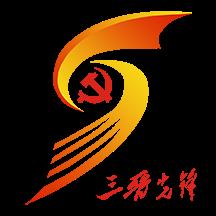 三晋先锋网课刷分软件v3.3.0最新版