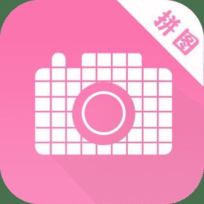 MIX拼图MIX美图拼接下载安装v3.0.4安卓版