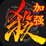 手机三国杀怀旧版mod安卓版v3.6.1.1无广告精简版