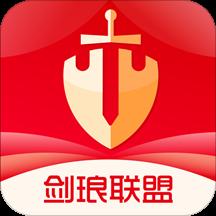 剑琅联盟微商引流v1.4.0.1最新版