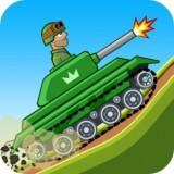 登山坦克3D全坦克内购版v2.1.2无敌破解版