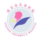 南京儿童医院app当天挂号(南京儿医