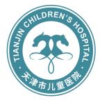 天津儿童医院眼科专家预约挂号app天
