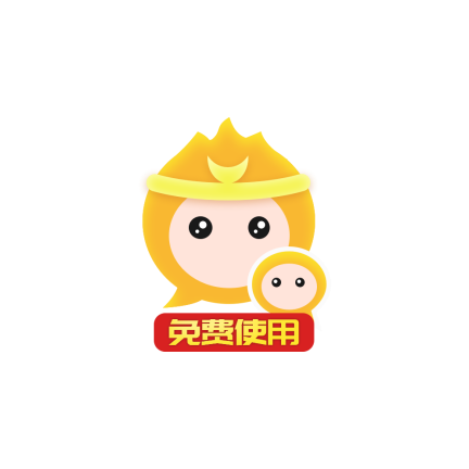 悟空多开分身免费改王者荣耀战区v1.3.0破解版