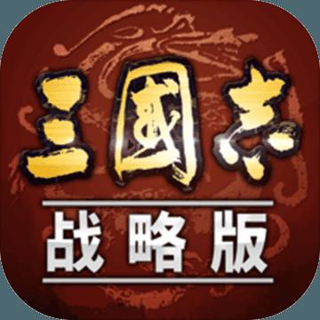 2020灵犀三国志战略版账号密码分享版v2005最新版