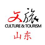 文旅山东文旅新闻头条v2.6.3官方最新版