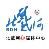 冀云北戴河app官方客户端(北戴河融媒体中心)v1.6.1最新版