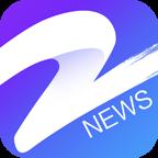 中国蓝新闻客户端电子版APPv9.3.18官方最新版