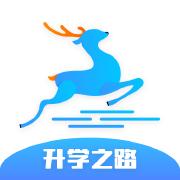 升学之路郑州高考升学志愿填报指导